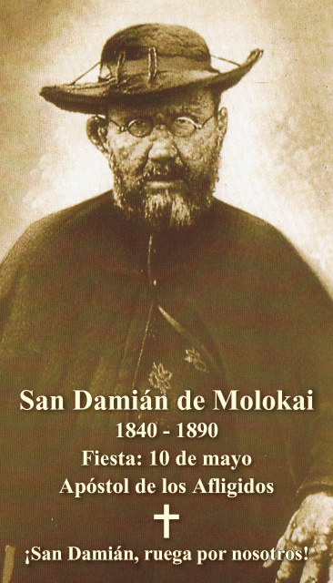 *SPANISH* St. Damien of Molokai Prayer Card